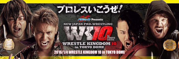 WK10poster