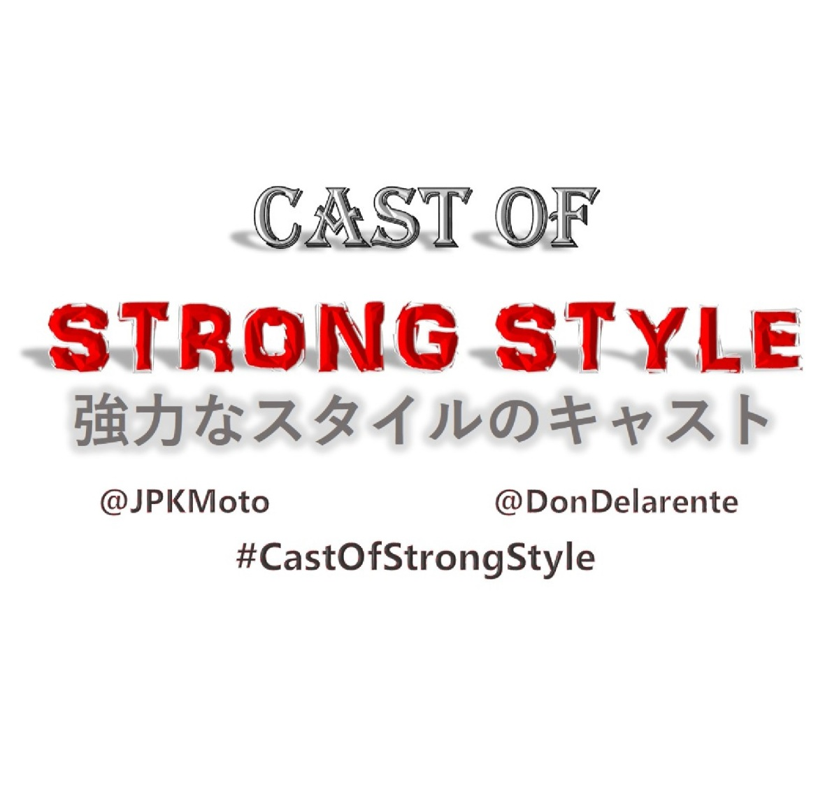 Cast of Strong Style Episode 16: Golden Lovers