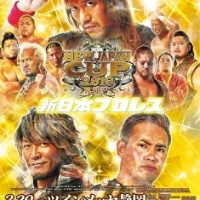 Cast of Strong Style: New Japan Cup